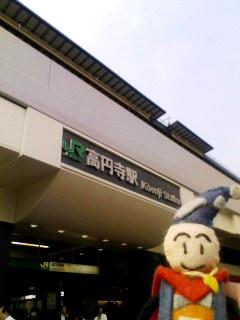 高円寺散策。