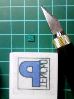 プロダクツのロゴ印