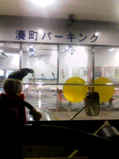 阪神高速ドライブ中?