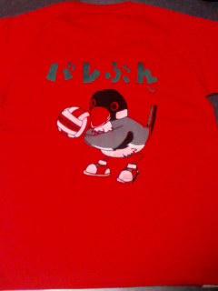バレーぶんTシャツ