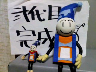 弐代目誕生&完成!!
