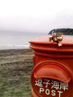 逗子海岸!