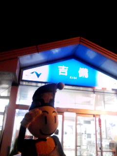 一気に岡山中心。