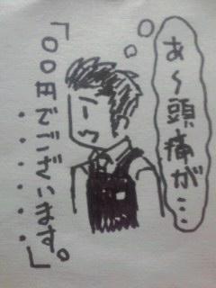 日本語に知恵熱出そう…