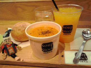 朝スープ!
