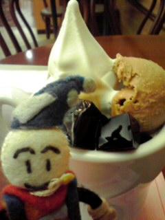 珈琲とヨーグルト。