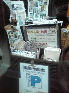 3月京都の陣(笑)