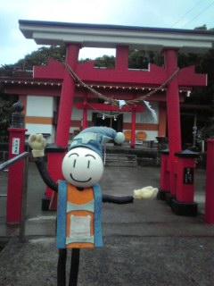 釜蓋神社。