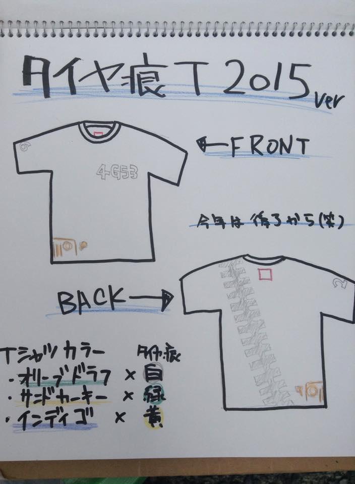 Taiya_2015